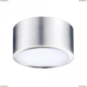 211914 Потолочный светодиодный светильник Lightstar (Лайтстар), Zolla Chrome