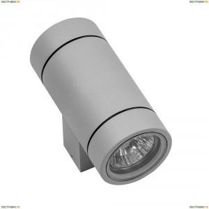 351609 Уличный настенный светильник Lightstar (Лайтстар), Paro Grey