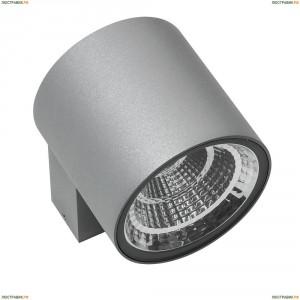 360694 Уличный настенный светодиодный светильник Lightstar (Лайтстар), Paro Grey