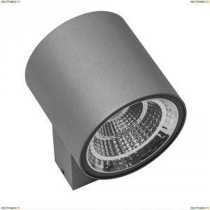 361692 Уличный настенный светодиодный светильник Lightstar (Лайтстар), Paro Grey