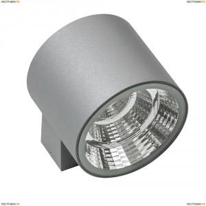 370592 Уличный настенный светодиодный светильник Lightstar (Лайтстар), Paro Grey