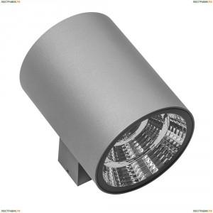 371592 Уличный настенный светодиодный светильник Lightstar (Лайтстар), Paro Grey