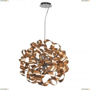 754121 Подвесной светильник Lightstar (Лайтстар), Turbio