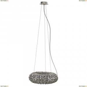 741064 Подвесной светильник Lightstar (Лайтстар), Onda
