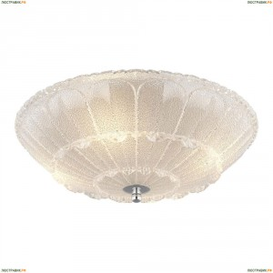 820244 Потолочный светильник Lightstar (Лайтстар), Zucche