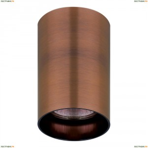 214430 Потолочный светильник Lightstar (Лайтстар), Rullo