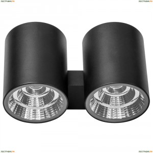 372674 Уличный настенный светодиодный светильник Lightstar (Лайтстар), Paro Black