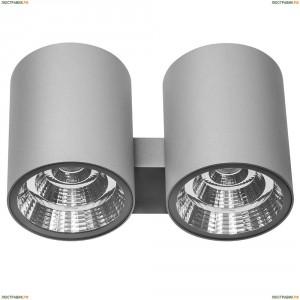 372592 Уличный настенный светодиодный светильник Lightstar (Лайтстар), Paro Grey