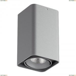 212539 Потолочный светильник Lightstar (Лайтстар), Monocco