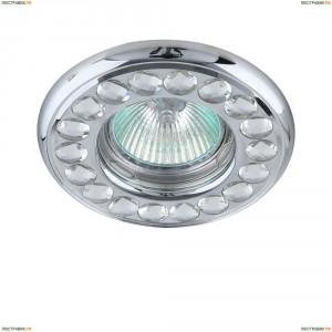011904 Точечный светильник Lightstar (Лайтстар), Miriade Chrome