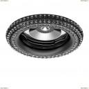 011997 Встраиваемый светильник Lightstar (Лайтстар), Miriade Black