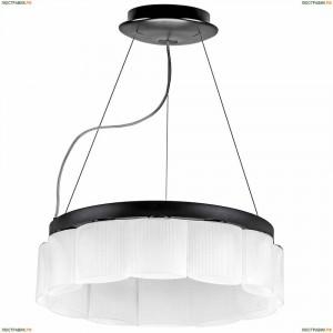 812126 Подвесная светодиодная люстра Lightstar (Лайтстар), Nibbler