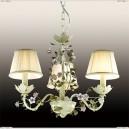 2796/3 Odeon Light 537 беж/декор.цветы/абажур ткань Люстра E14 3*60W 220V TENDER
