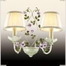 2796/2W Odeon Light 537 беж/декор.цветы/абажур ткань Бра E14 2*60W 220V TENDER