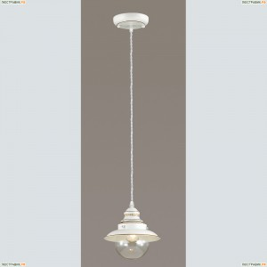 3248/1 Подвес Odeon Light (Одеон Лайт) SANDRINA