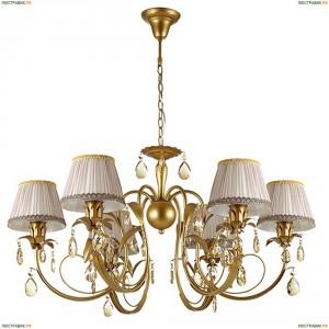 3398/6 Подвесная люстра Odeon Light (Одеон Лайт), CAROLLA