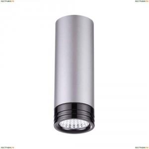 3580/9CL Потолочный светодиодный светильник Odeon Light (Одеон Лайт), Ledrox