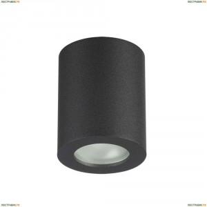 3572/1C Потолочный светильник Odeon Light (Одеон Лайт), Aquana Black