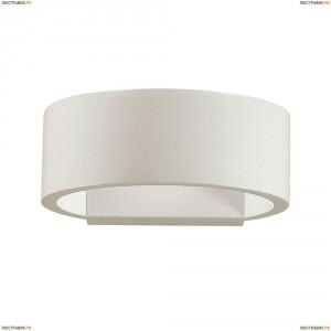 3595/5WL Настенный светодиодный светильник Odeon Light (Одеон Лайт), Muralia