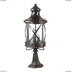 4045/3B Уличный светильник Odeon Light (Одеон Лайт), Sation