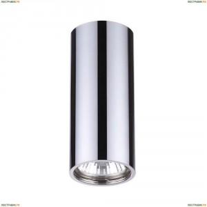 3578/1C Потолочный светильник Odeon Light (Одеон Лайт), Melarda