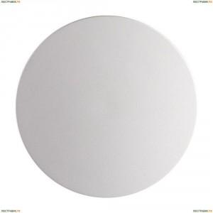 3633/6WL Уличный настенный светодиодный светильник Odeon Light (Одеон Лайт), Eclissi White