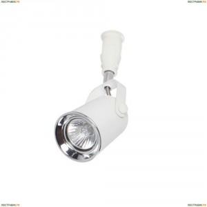 3628/1 Трековый светильник Odeon Light (Одеон Лайт), Flexiwhite