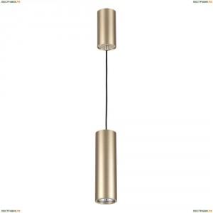 3828/1C Подвесной светильник Odeon Light (Одеон Лайт), Vincere