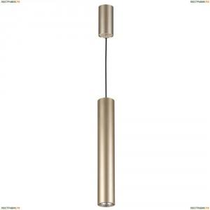 3828/1CA Подвесной светильник Odeon Light (Одеон Лайт), Vincere