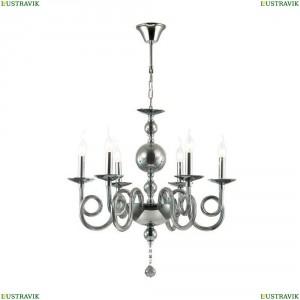 4601/6 Подвесная люстра Odeon Light (Одеон Лайт), Iria