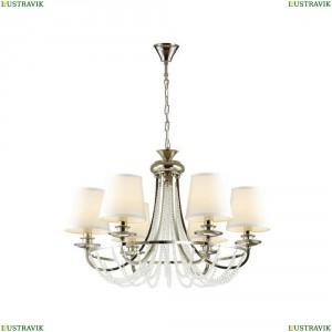 4182/6 Подвесная люстра Odeon Light (Одеон Лайт), Liria