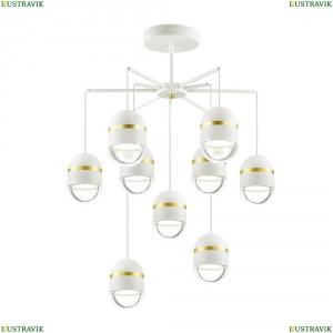 4117/45CL Подвесная светодиодная люстра Odeon Light (Одеон Лайт), Minion