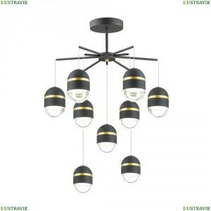 4118/45CL Подвесная светодиодная люстра Odeon Light (Одеон Лайт), Minion