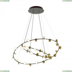 4156/99L Подвесная светодиодная люстра Odeon Light (Одеон Лайт), Verica