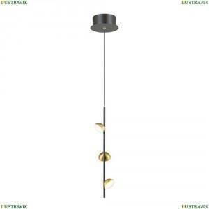 4156/9L Подвесная светодиодная люстра Odeon Light (Одеон Лайт), Verica