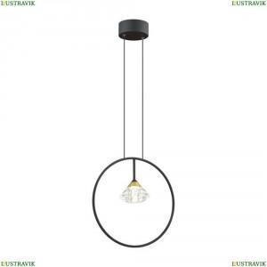 4100/1 Подвесной светильник Odeon Light (Одеон Лайт), Arco