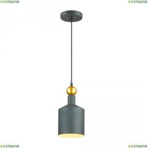 4085/1 Подвесной светильник Odeon Light (Одеон Лайт), Bolli