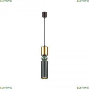 4073/5L Подвесной светодиодный светильник Odeon Light (Одеон Лайт), Sakra
