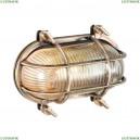 4131/1W Настенный светильник Odeon Light (Одеон Лайт), Lofi