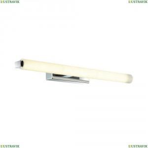 4618/12WL Подсветка для зеркал Odeon Light (Одеон Лайт), Fris