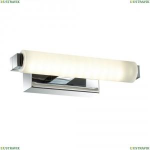 4618/4WL Подсветка для зеркал Odeon Light (Одеон Лайт), Fris