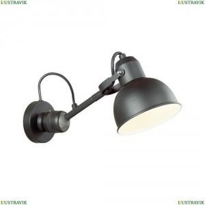 4125/1W Спот Odeon Light (Одеон Лайт), Arta