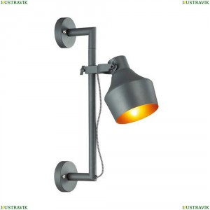 4082/1WA Спот Odeon Light (Одеон Лайт), Osta