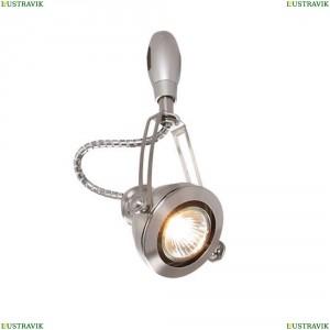 3807/1B Трековый светильник Odeon Light (Одеон Лайт), Breta