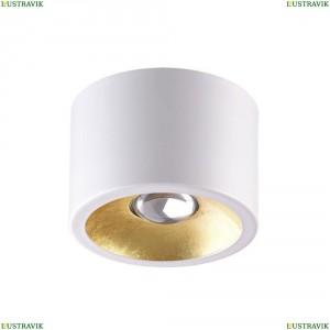3877/1CL Потолочный светильник Odeon Light (Одеон Лайт), Glasgow