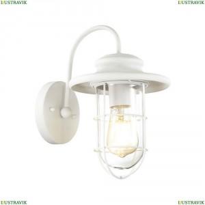 4172/1W Уличный настенный светильник Odeon Light (Одеон Лайт), Helm