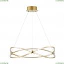4730/43L Подвесная светодиодная люстра Odeon Light (Одеон Лайт), Lesla