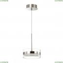 4728/14L Подвесной светильник Odeon Light (Одеон Лайт), Akela