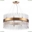 4722/18 Подвесная люстра Odeon Light (Одеон Лайт), Focco