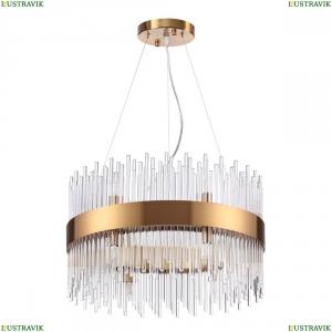 4722/12 Подвесная люстра Odeon Light (Одеон Лайт), Focco